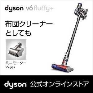 ダイソン Dyson V6 Fluffy Plus サイクロン式 コードレス掃除機 SV09MHCOM|dyson