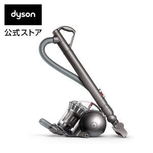 ダイソン Dyson DC48 turbinehead complete サイクロン式 キャニスター型掃除機 DC48THCOM|dyson