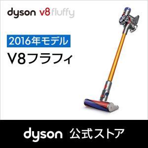 ダイソン V8 フラフィ 2016年モデル|Dyson サイクロン式 コードレス掃除機 [SV10FF] (イエロー)