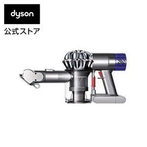 ダイソン Dyson V6 Car+Boat Extra ハンディクリーナー サイクロン式掃除機 H...