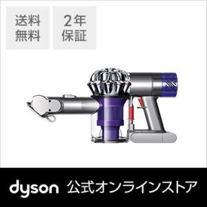 ダイソン V6 トリガープラス|Dyson サイクロン式 ハンディクリーナー [HH08MHSP] 掃除機 <パープル/ニッケル> 【新品/メーカー2年保証】