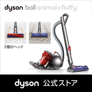 ダイソン Dyson Ball Animal+Fluffy ...
