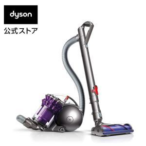 ダイソン Dyson Ball Animalpro サイクロン式 掃除機  <この商品についてのお問...