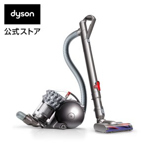 ダイソンボール タービンヘッド|Dyson サイクロン式 キャニスター型掃除機 [CY25 TH] <シルバー/ブラック> 【新品/メーカー2年保証】