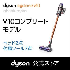 ダイソン Dyson Cyclone V10 Absolutepro サイクロン式 掃除機  <この...