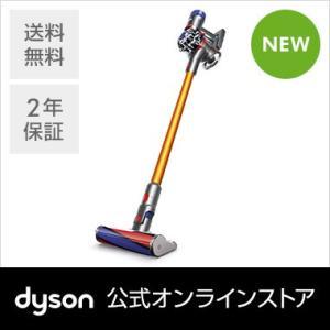 ダイソン V8 フラフィ|Dyson サイクロン式 コードレ...