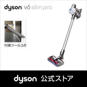 ダイソン V6 スリムプロ|Dyson サイクロン式 コード...