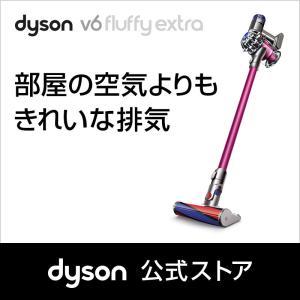 17日23:59まで【期間限定】ダイソン Dyson V6 Fluffy Extra  サイクロン式 コードレス掃除機 SV09MHPLS|dyson