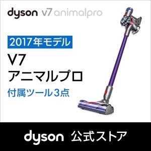 ダイソン Dyson V7 Animalpro サイクロン式...
