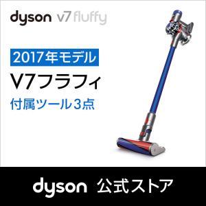 ダイソン Dyson V7 Fluffy サイクロン式 コードレス掃除機 SV11FF ブルー