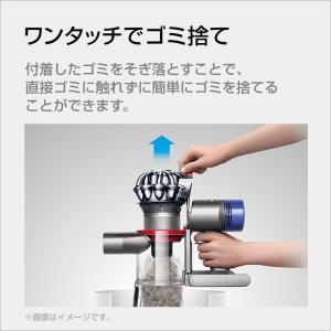 ダイソン Dyson V7 Fluffy サイクロン式 コードレス掃除機 SV11FF ブルー|dyson|06