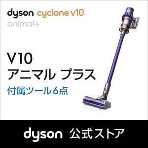 ダイソン Dyson Cyclone V10 Animal+ サイクロン式 コードレス掃除機 dyson SV12ANCOM 2018年最新モデル|dyson