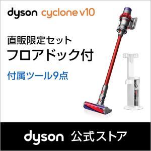 Dyson ダイソン サイクロン v10 サイクロン式 掃除機  <この商品についてのお問い合わせ>...