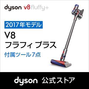 ダイソン Dyson V8 Fluffy+ サイクロン式 コードレス掃除機 SV10FFCOM2 アイアン