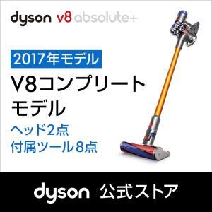 ダイソン Dyson V8 Absolute+ サイクロン式...