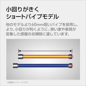 ダイソン Dyson V8 Absolute+ サイクロン式 コードレス掃除機 SV10ABLEXT3 イエロー|dyson|05