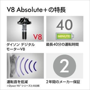 ダイソン Dyson V8 Absolute+ サイクロン式 コードレス掃除機 SV10ABLEXT3 イエロー|dyson|10