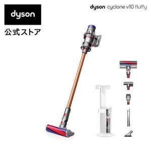 ダイソン Dyson V10 Fluffy サイクロン式 コ...