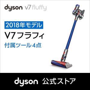 ダイソン Dyson V7 Fluffy サイクロン式 コードレス掃除機 dyson SV11FF2 2018年最新モデル|dyson