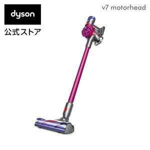 ダイソン Dyson V7 Motorhead サイクロン式 コードレス掃除機 dyson SV11ENT 2018年モデル|dyson