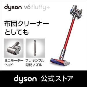【布団クリーナーとしても】ダイソン Dyson V6 Fluffy+ サイクロン式 コードレス掃除機 dyson DC74MHPLS|dyson