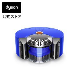 ダイソン Dyson 360 Heurist ロボット掃除機 サイクロン式 RB02BN|dyson