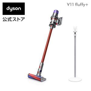 ダイソン Dyson V11 Fluffy+ サイクロン式 コードレス掃除機 dyson SV14F...