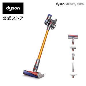 ダイソン Dyson V8 Fluffy Extra サイクロン式 コードレス掃除機 dyson  ...