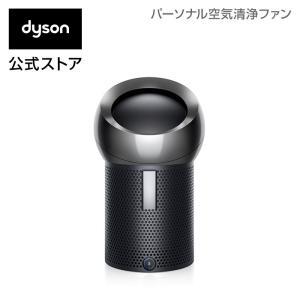 ダイソン Dyson Pure Cool Me BP01BN 空気清浄パーソナルファン 扇風機 <こ...