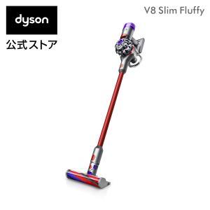 【最新軽量モデル】ダイソン Dyson V8 Slim Fluffy サイクロン式 コードレス掃除機...