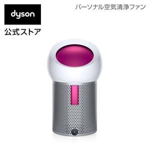 【クリアランス】【ウイルス対策】ダイソン Dyson Pure Cool Me BP01WF 空気清浄パーソナルファン 扇風機 ホワイト/フューシャの画像