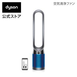 ダイソン Dyson Pure Cool TP04 IB N 空気清浄タワーファン 扇風機 アイアン/ブルー dyson