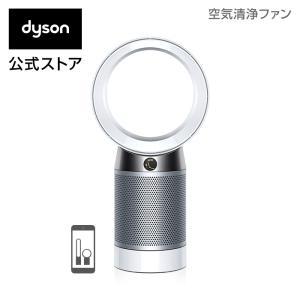 【ウイルス対策】ダイソン Dyson Pure Cool DP04 WS N 空気清浄テーブルファン...