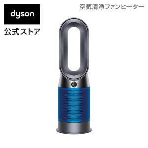 【ウイルス対策】ダイソン Dyson Pure Hot + Cool 空気清浄ファンヒーター HP04 IB N|Dyson公式 PayPayモール店