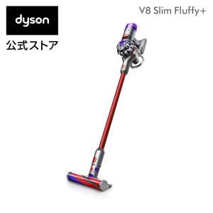 【最新軽量モデル】ダイソン Dyson V8 Slim Fluffy+ サイクロン式 コードレス掃除...
