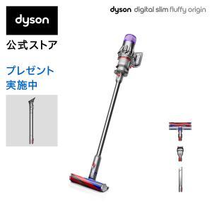 【6/22新発売】ダイソン Dyson Digital Slim Fluffy Origin サイク...