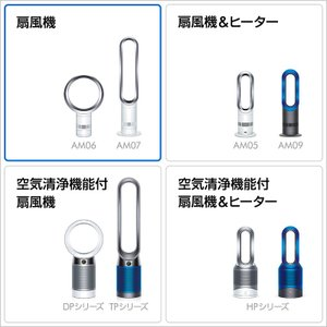 ダイソン Dyson Cool AM07LFWS リビングファン 扇風機 ホワイト/シルバー|dyson|02