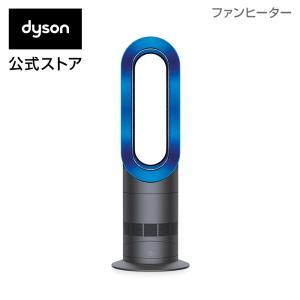 37%OFF【期間限定】26日9:59amまで!ダイソン Dyson Hot+Cool AM09 I...