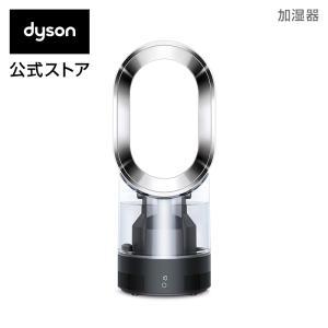 ダイソン Dyson Hygienic Mist 加湿器 MF01 BN ブラック/ニッケル|dyson