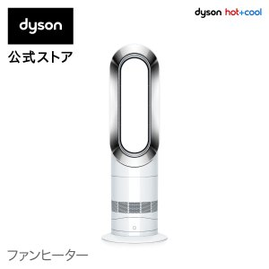 ダイソン Dyson Hot+Cool AM09 WN ファ...