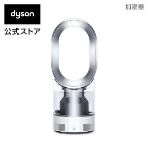ダイソン Dyson Hygienic Mist 加湿器 MF01 WS ホワイト/シルバー|dyson