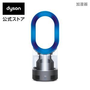 ダイソン Dyson Hygienic Mist 加湿器 MF01 IB アイアン/ブルー|dyson