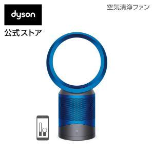 【クリアランス】ダイソン Dyson Pure Cool Link ピュアクールリンク DP03 I...