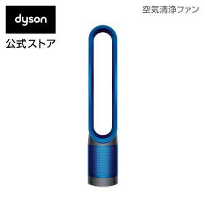 ダイソン ピュアクール 空気清浄機能付ファン 扇風機|Dyson Pure Cool [TP00 IB] <アイアン/サテンブルー> 【新品/メーカー2年保証】