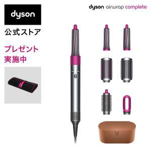 ダイソン Dyson Airwrap スタイラー(ダイソン エアラップ) Complete HS01 COMP FN|dyson