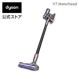 【数量限定 Black Edition】ダイソン V7 Motorhead コードレス掃除機 SV1...
