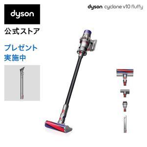 【数量限定BlackEdition】Dyson Cyclone V10Fluffy コードレス掃除機...