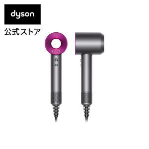 【収納スタンドプレゼント】ダイソン Dyson Supersonic Ionic (アイアン/フューシャ)HD03 ULF IIF ヘアドライヤー|dyson