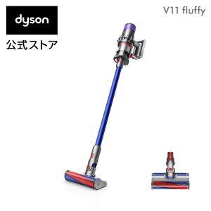 ダイソン Dyson V11 Fluffy サイクロン式 コードレス掃除機 dyson SV14FF...