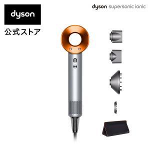 【直販限定 収納スタンド付き:別送】ダイソン Dyson Supersonic Ionic (シルバ...